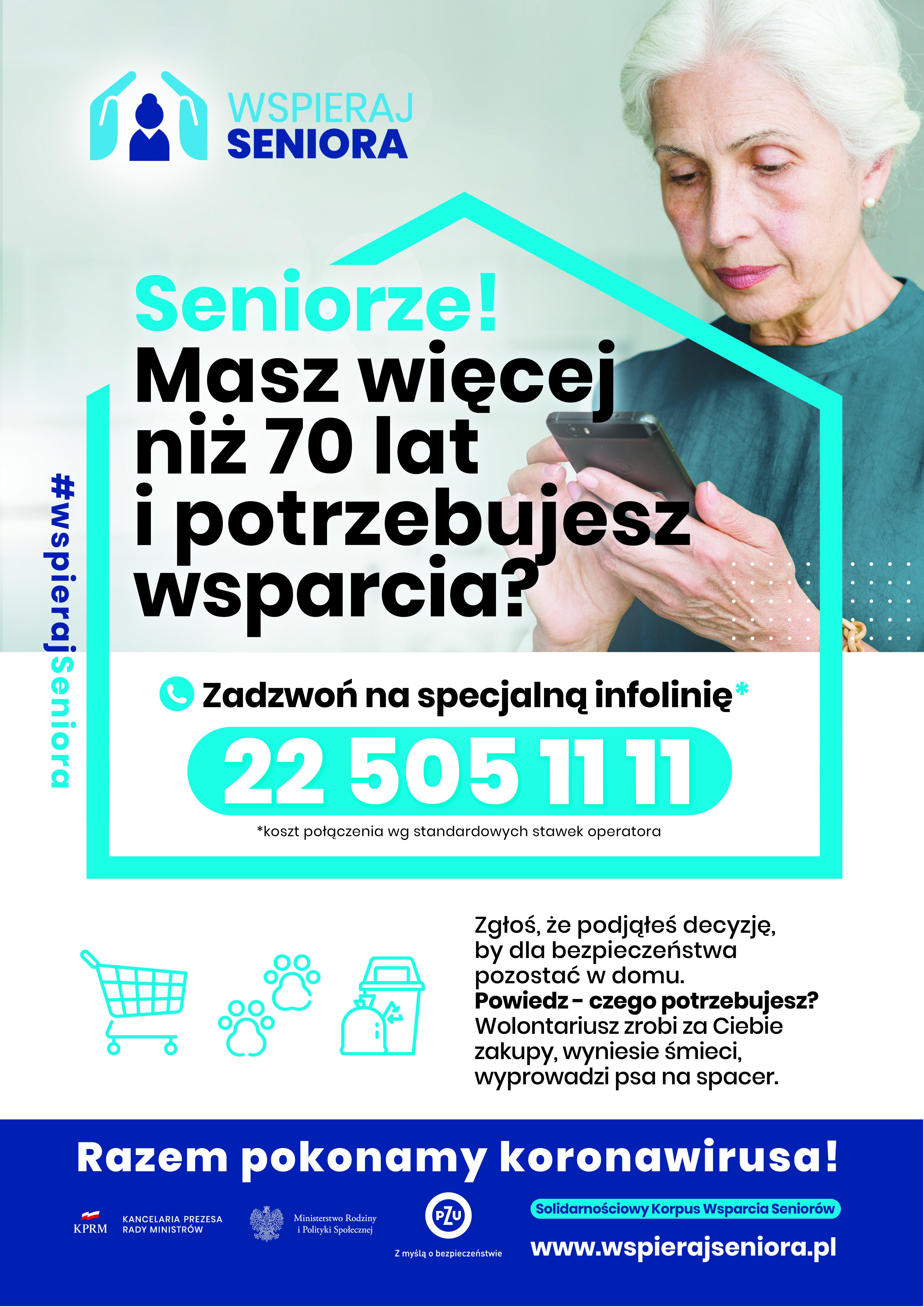 """Ilustracja do informacji: Program """"Wspieraj Seniora"""" w 2021 roku"""