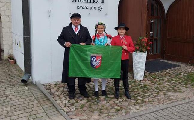 Ilustracja do informacji: 55 Ogólnopolski Festiwal Kapel i Śpiewaków Ludowych